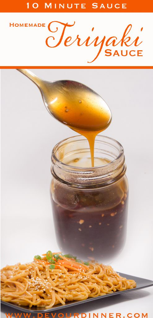 10 Minute Teriyaki Sauce, Homemade Teriyaki Sauce made quick and easy
