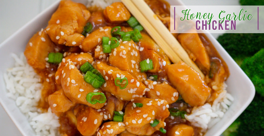 Easy Chinese Take Out Honey Garlic Chicken Recipe